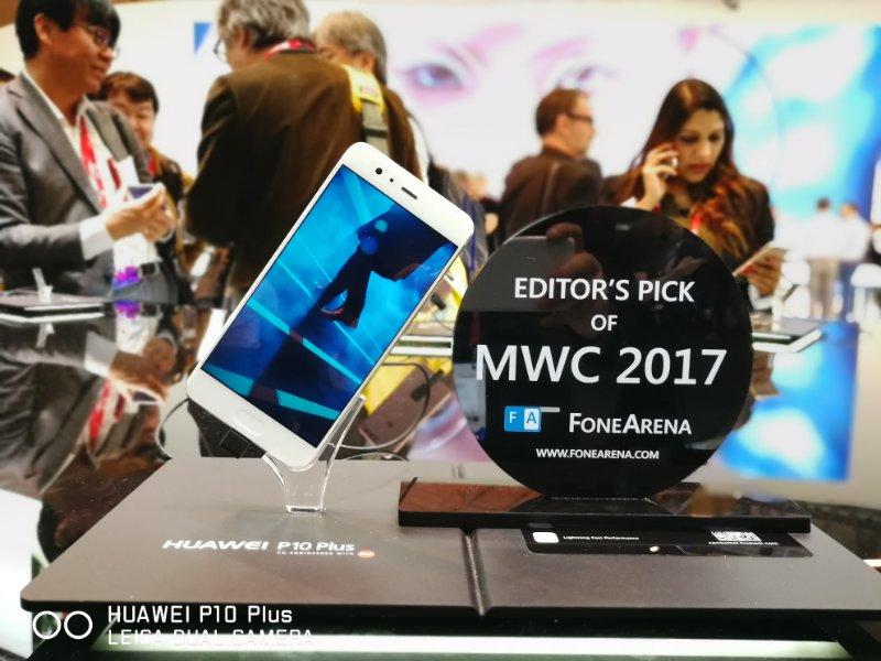 Huawei P10 FoneArena award