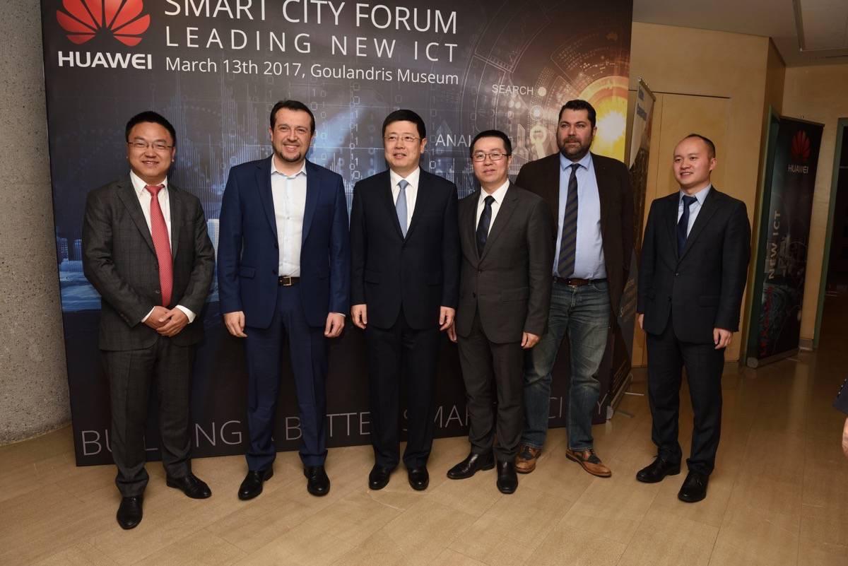 Huawei Smart City Forum 2017