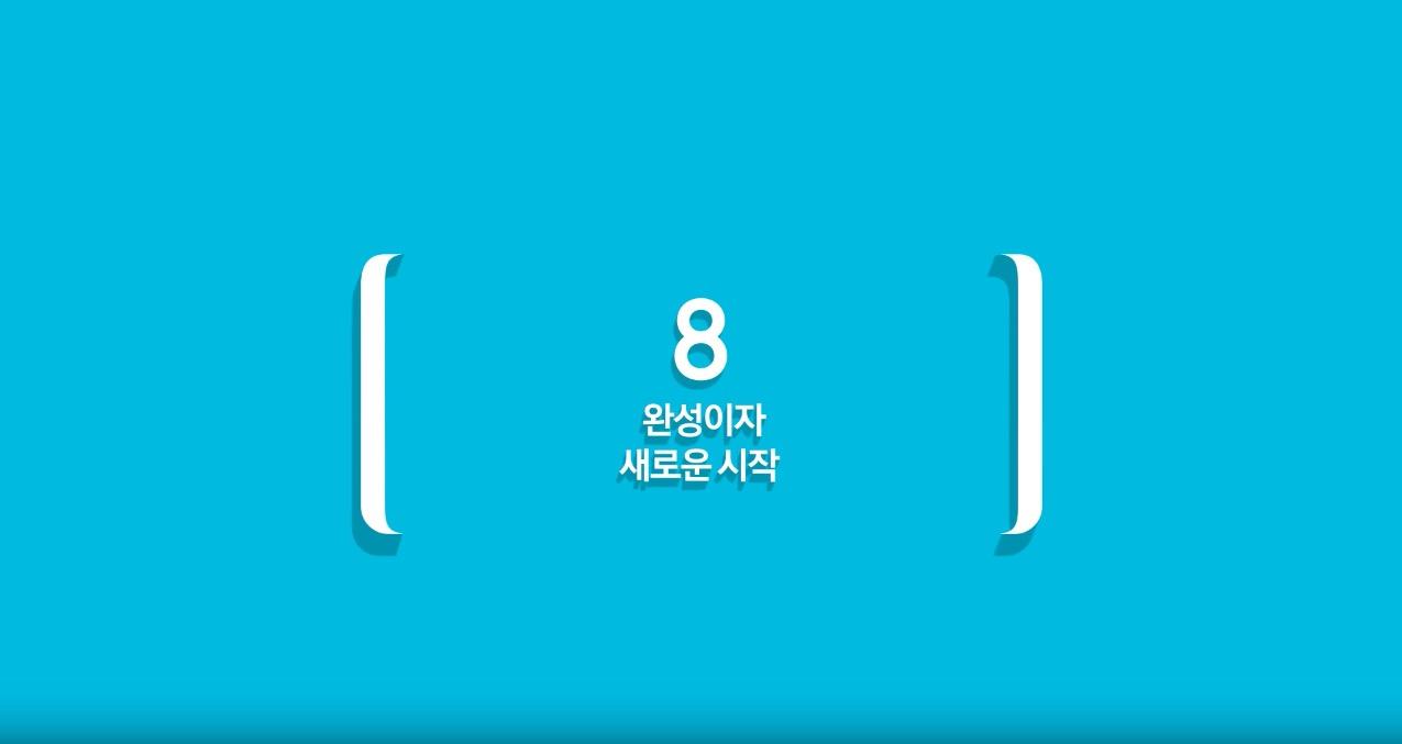 Samsung Galaxy S8 teaser ad