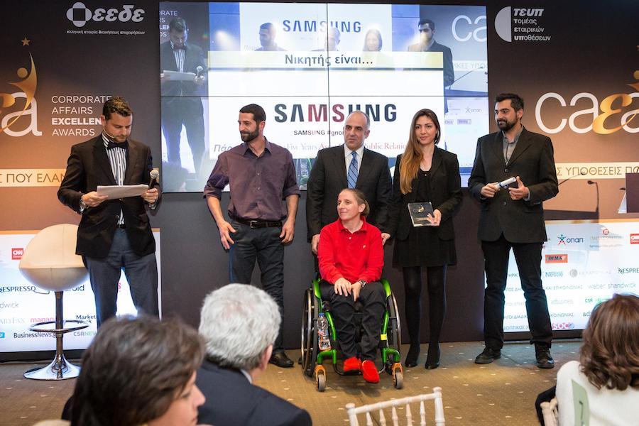 Samsung Gnorisetous