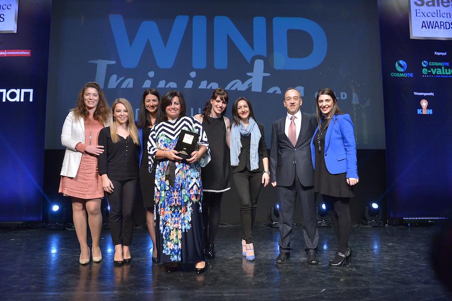 WIND GOLD Award 2017