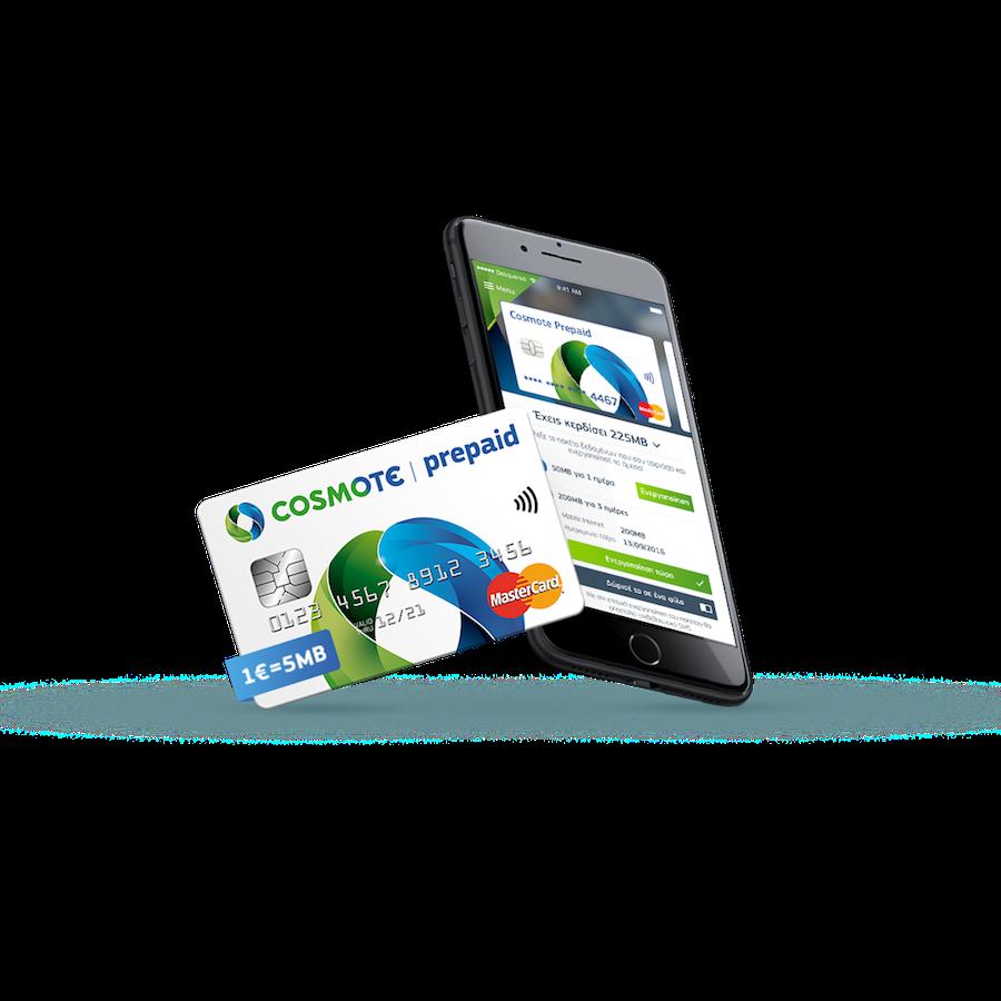 COSMOTE Prepaid MasterCard (2)
