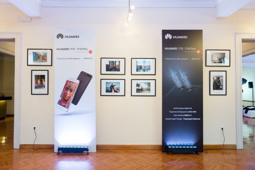 Huawei P10 Greek launch event