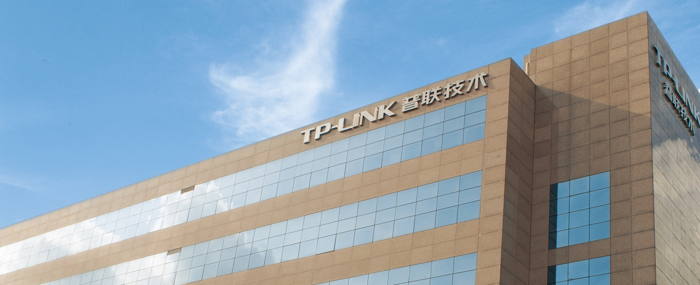 TP-Link Global Headquarters in Shenzhen, China