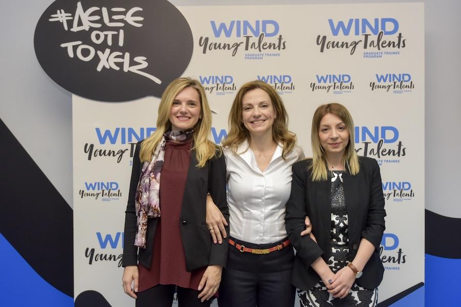 WIND Young Talents Press Conf