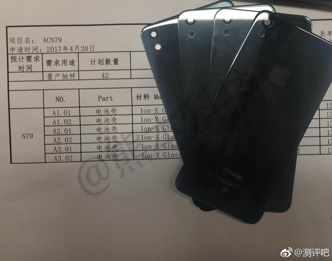 Apple iPhone SE (2017) back leak