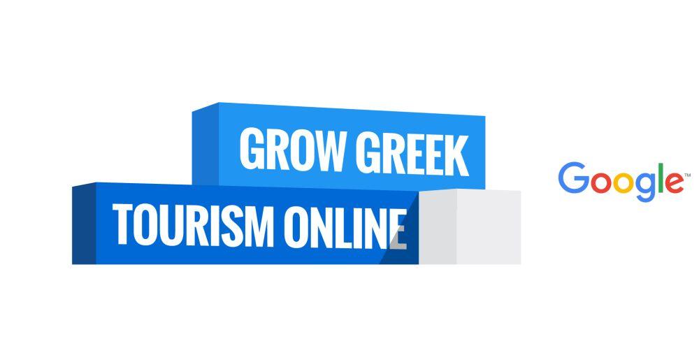 Google Grow Greek Tourism Online