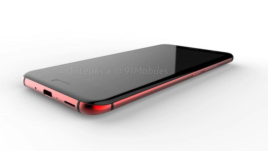 HTC U 11 red render leak