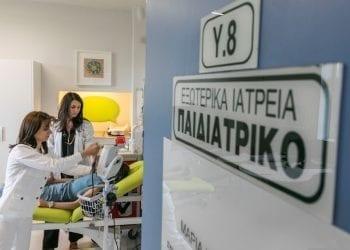 Όμιλος ΟΤΕ - Νοσοκομείο Καρπενήσι