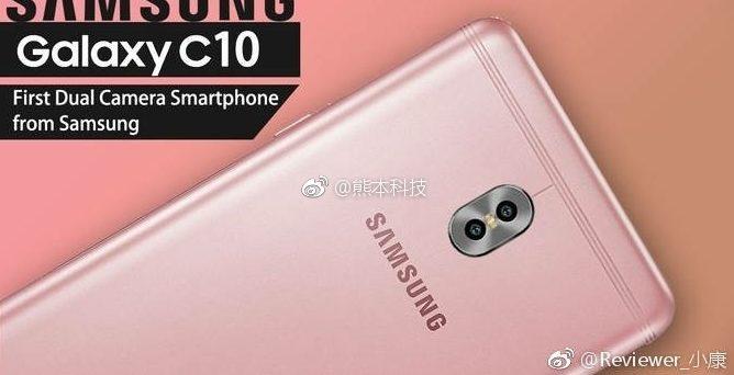 Samsung Galaxy C10 camera leak