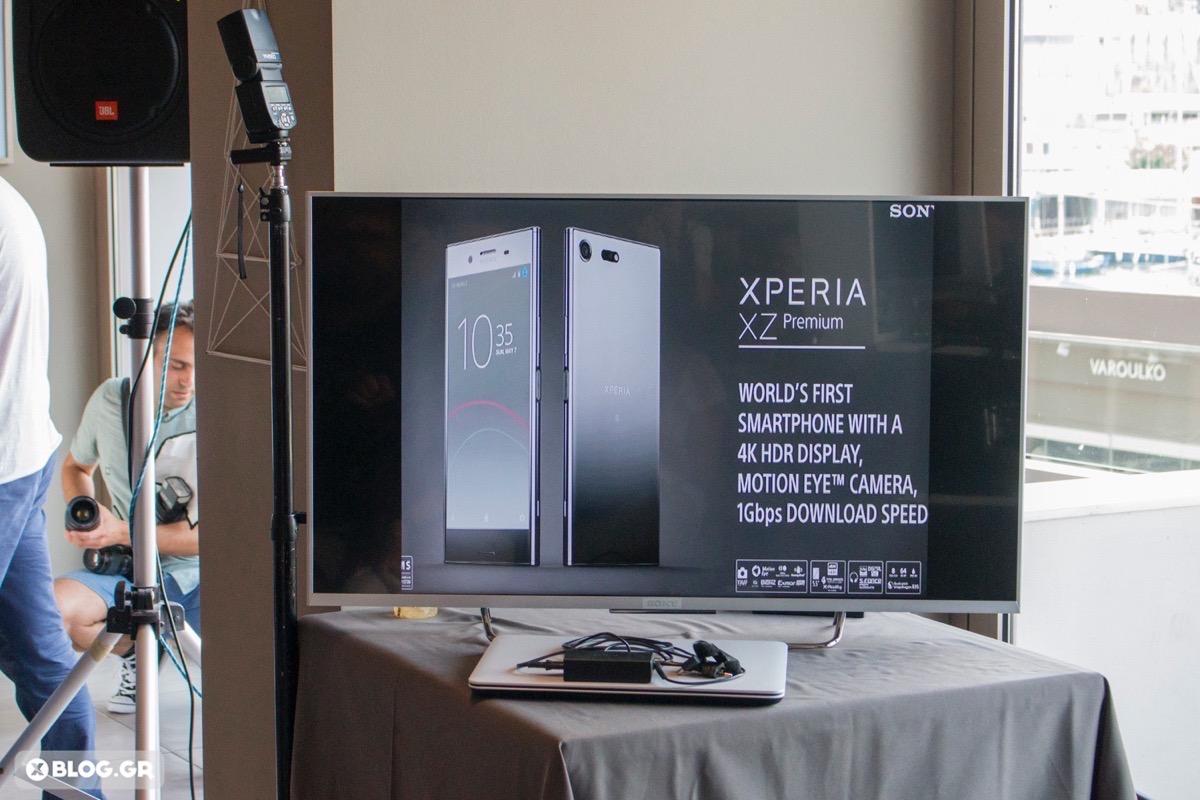 Το Sony Xperia XZ Premium έρχεται με δώρο ακουστικά αξίας