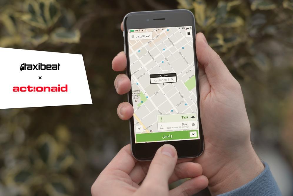 Taxibeat ActionAid