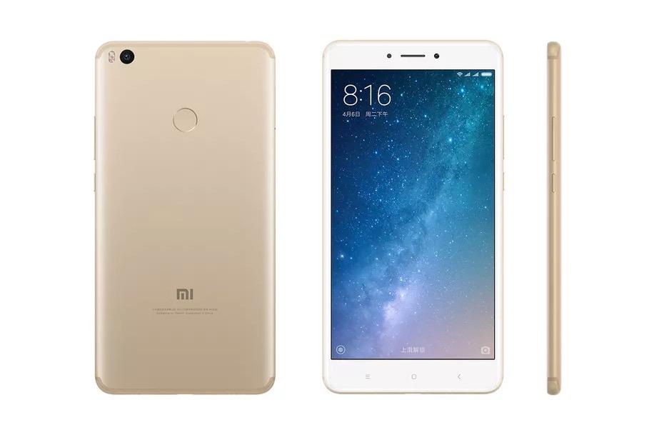 Xiaomi Mi Max 2 (3)