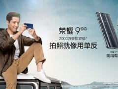 Huawei Honor 9 hero
