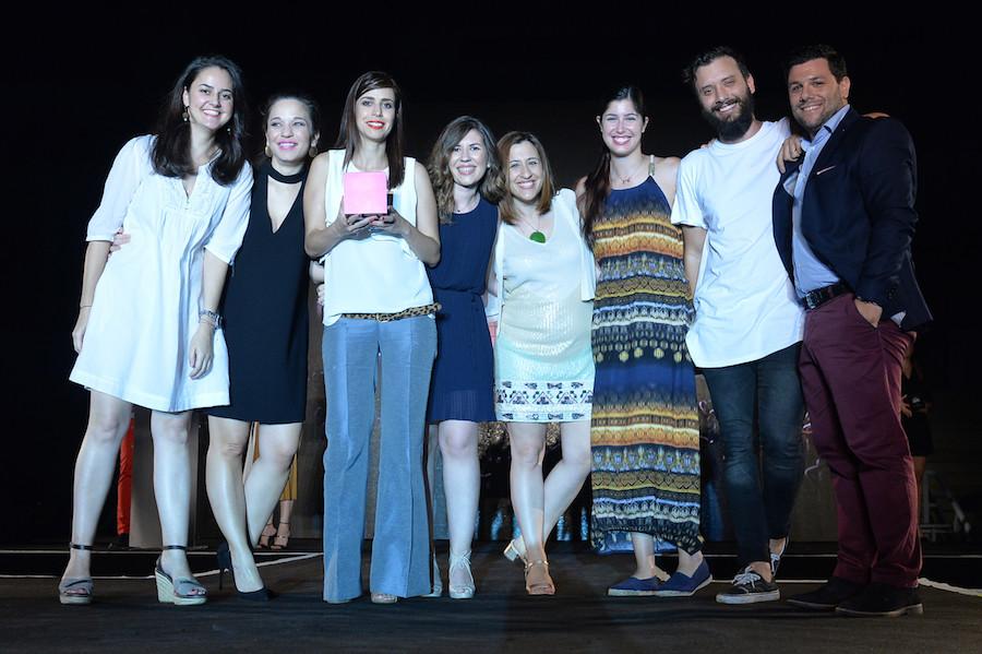Κωτσόβολος - Event Awards 2017