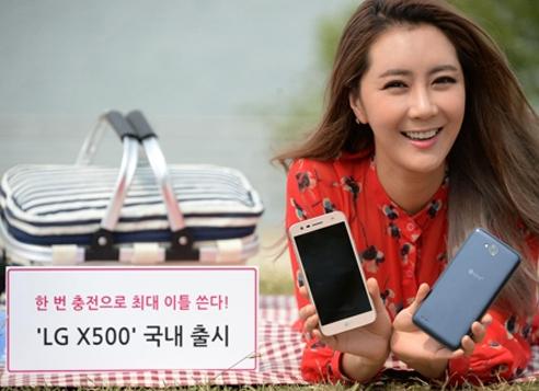 LG X500 hero