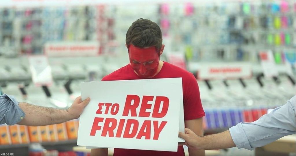 Media Markt Red Friday