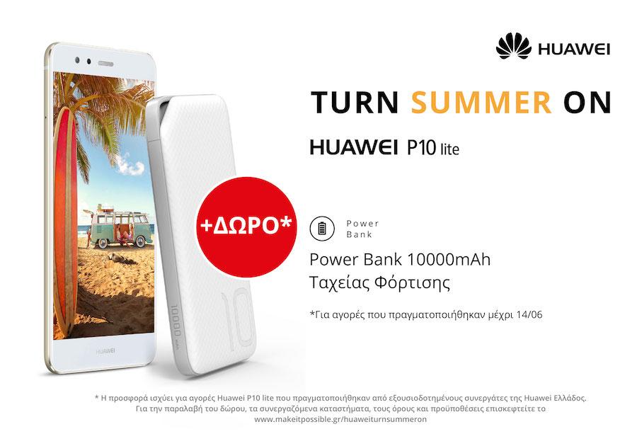 Turn Summer On Huawei P10 Lite summer gift