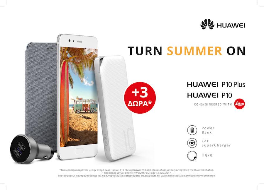 Turn Summer On Huawei P10 P10 Plus summer gift