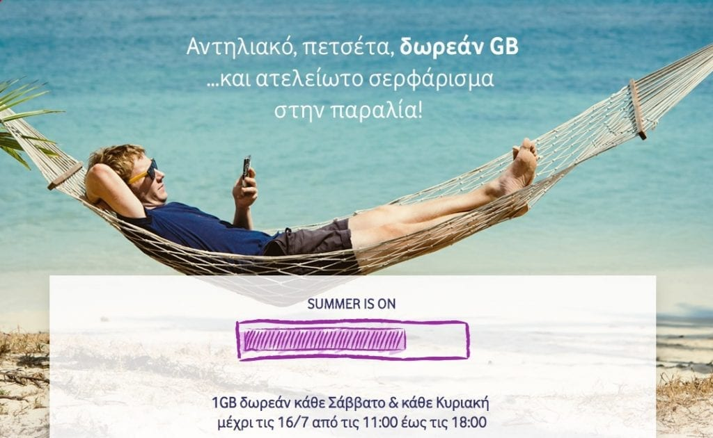 Vodafone Summer is on
