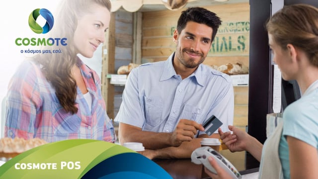 COSMOTE POS
