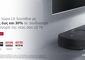 LG Sound bar Promo