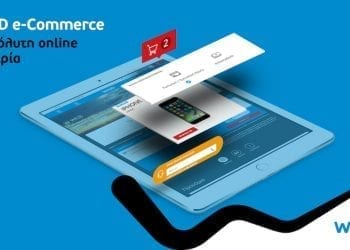 WIND E-COMMERCE
