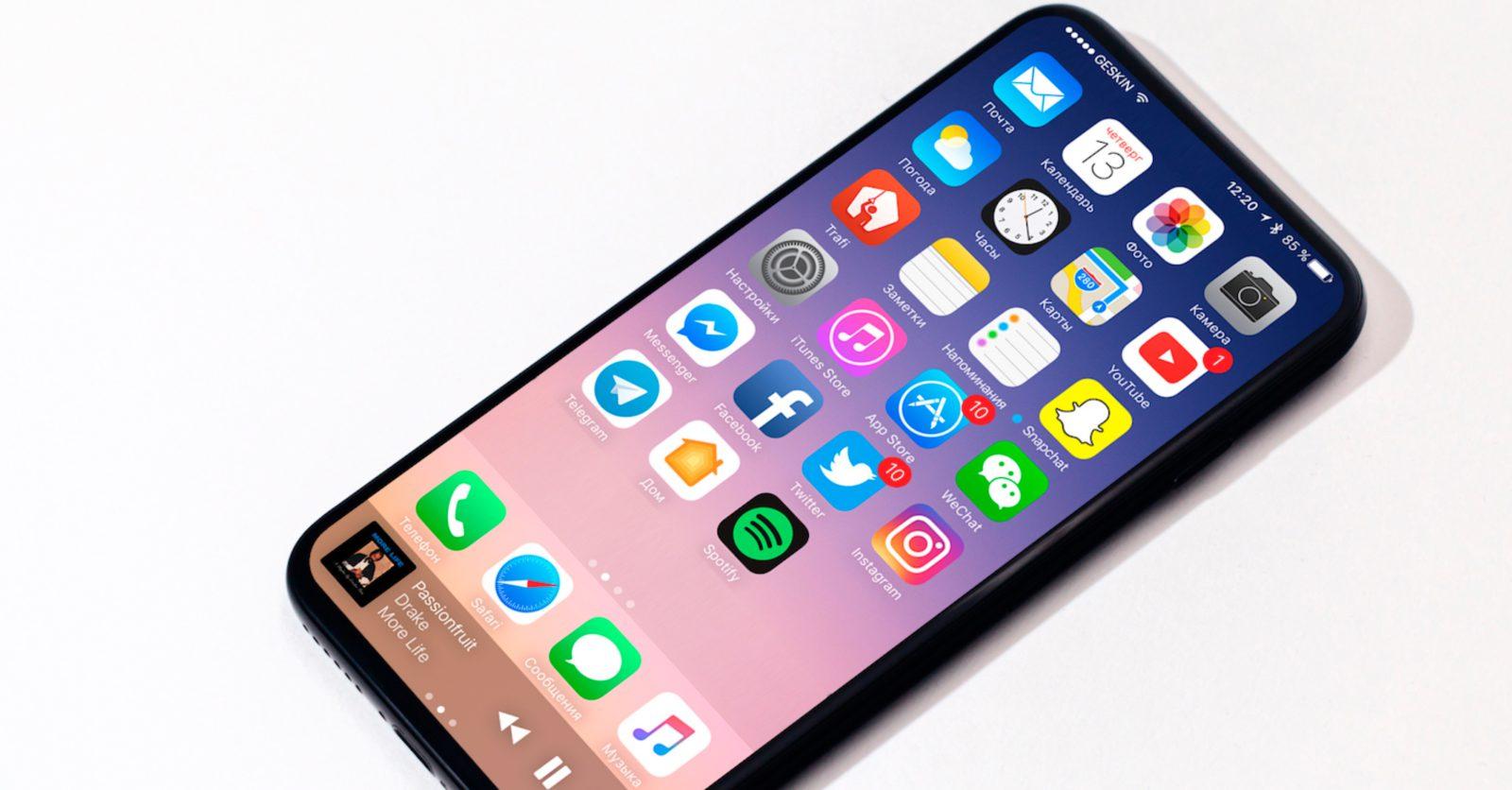 Apple iPhone 8 concept