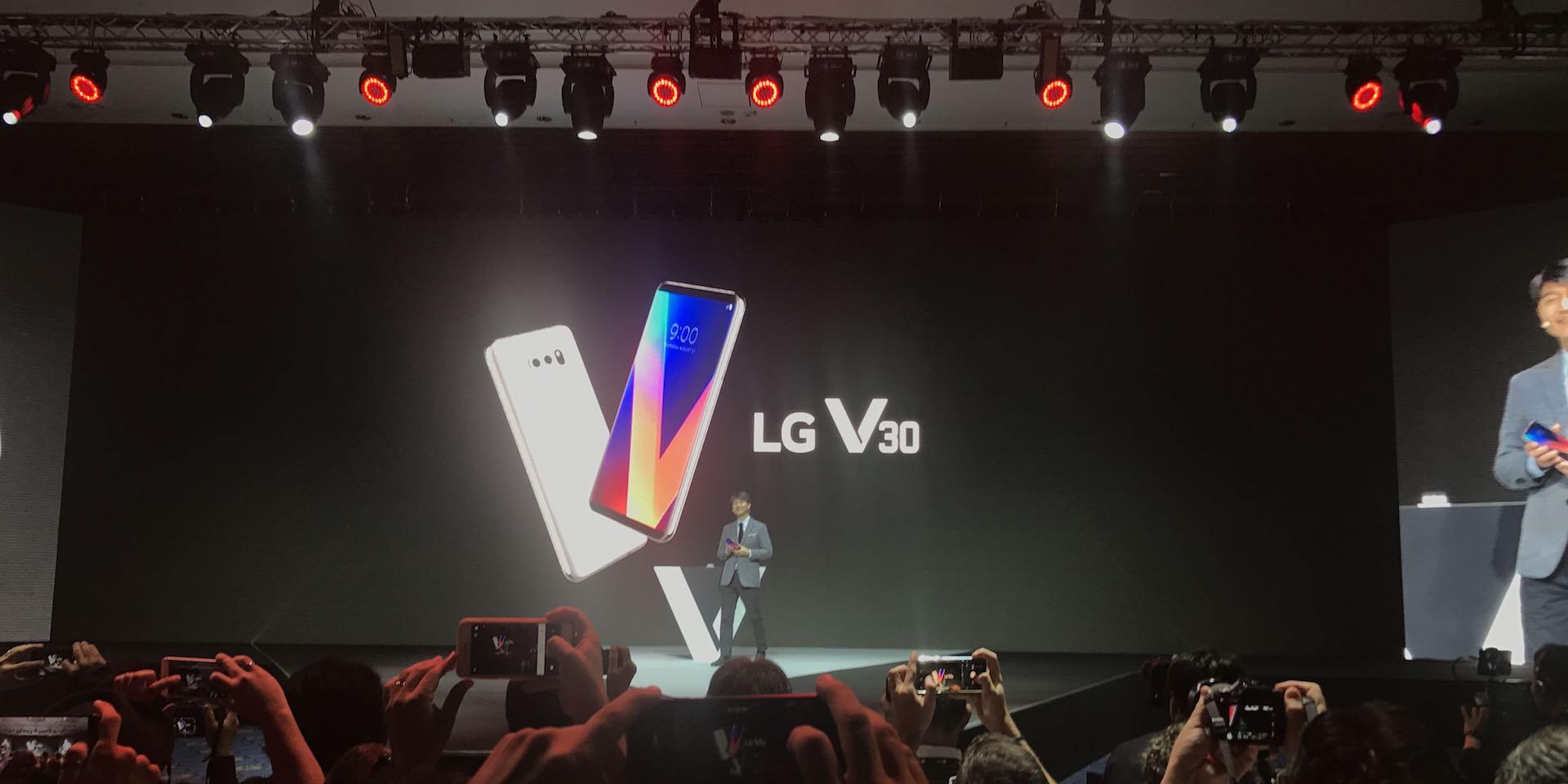 LG V30 announcement