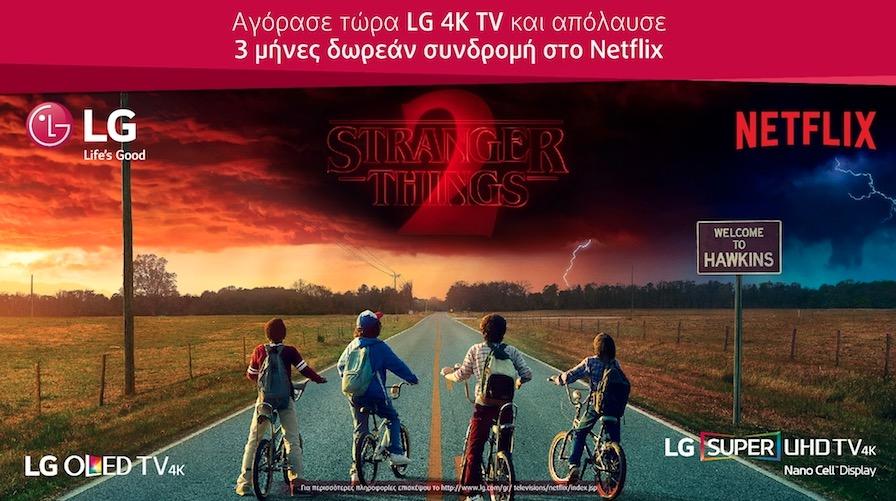 LG TV 2017 Netflix