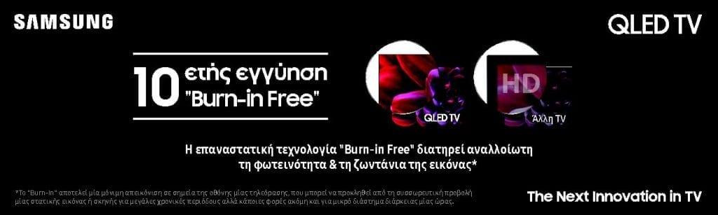 Samsung QLED TV Burn in free Banner