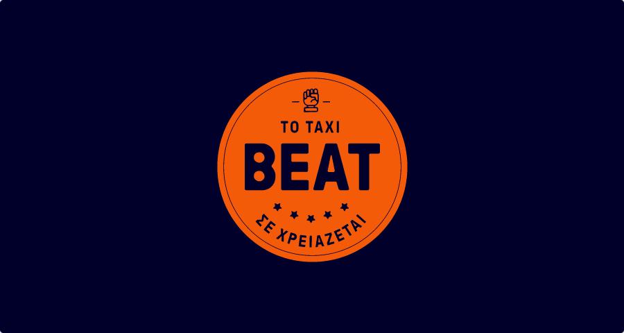 Taxi Beat needs you