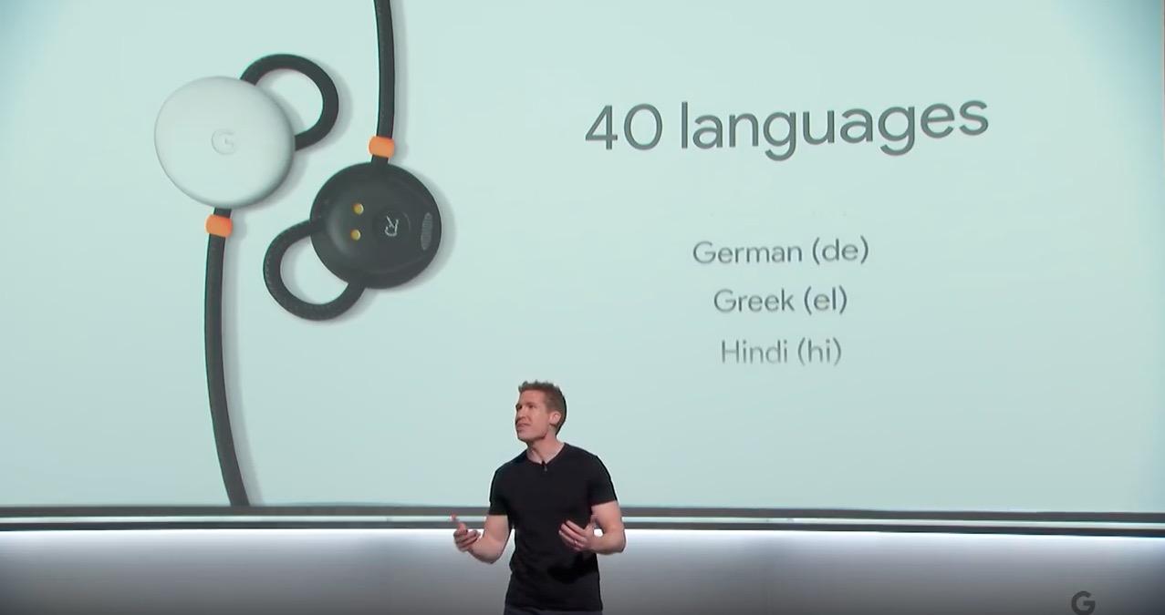 Google Pixel Buds Greek language