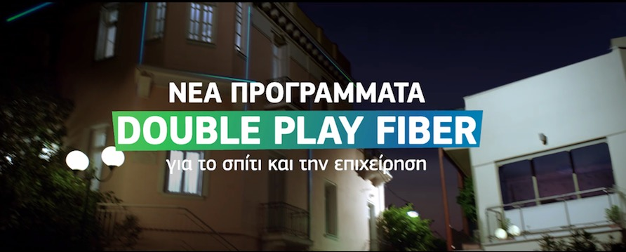 COSMOTE Double Play Fiber