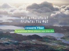 COSMOTE Fiber