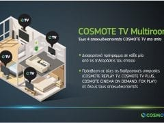 COSMOTE TV MULTIROOM