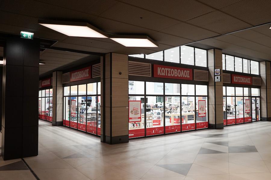 Κωτσόβολος - Νέο κατάστημα στο κέντρο River West