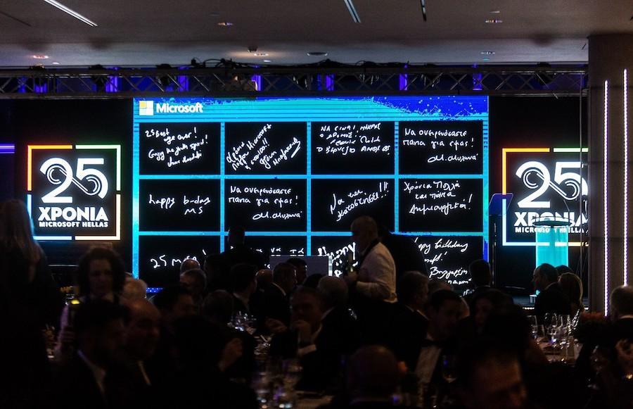 Microsoft Hellas 25 anniversary (3)
