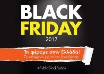 Public Black Friday 2017