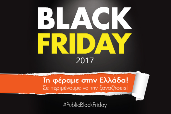 Public Black Friday 2017