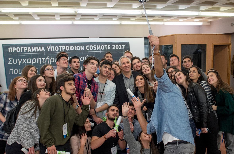 COSMOTE Programma Ypotrofion 2017 Aponomi