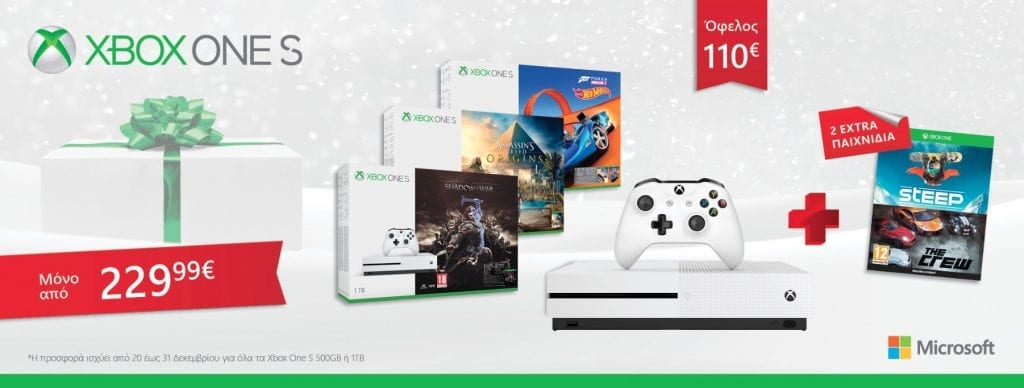 Xmas Xbox Offer