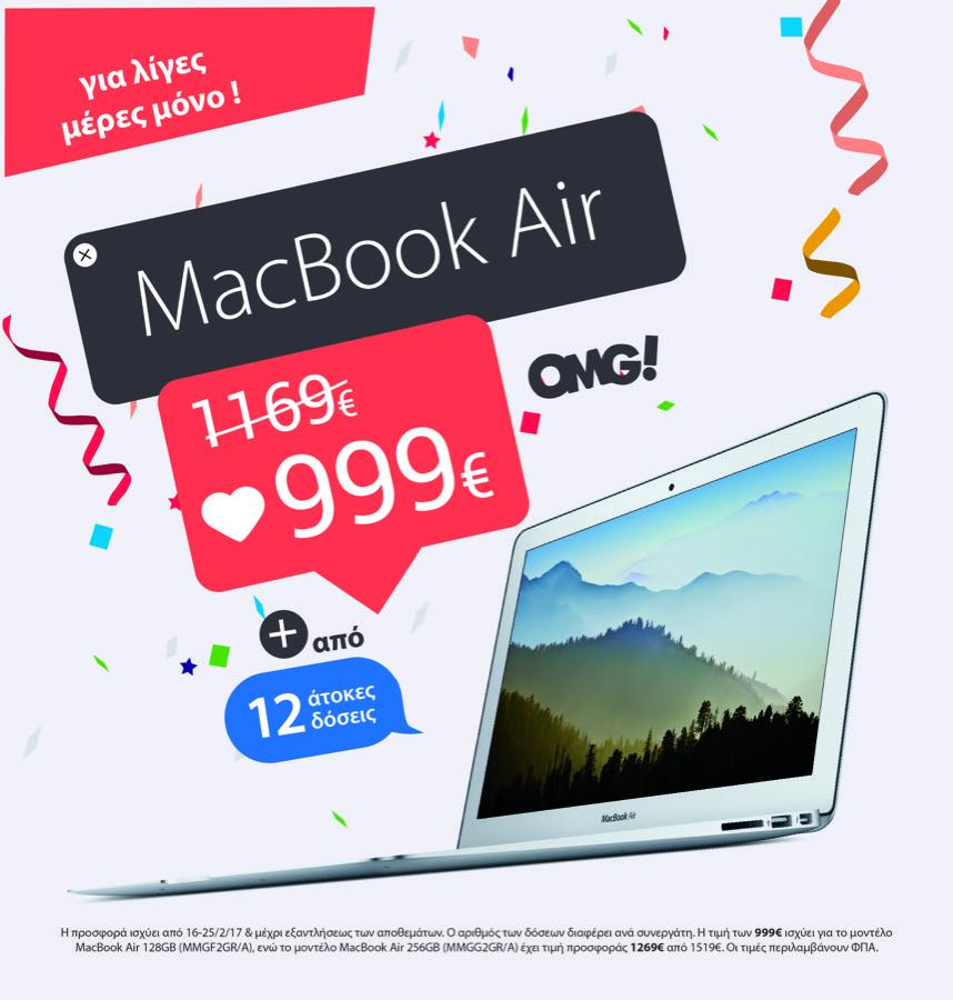 Apple MacBook Air sale promo