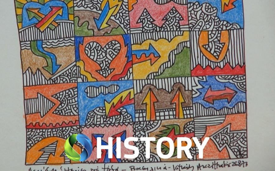 COSMOTE HISTORY - Η Ελεύθερη Πτήση