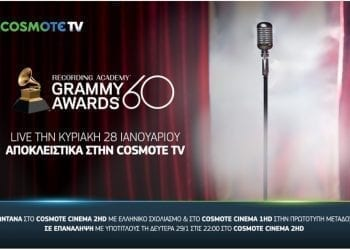 COSMOTE TV Grammy Awards 2018