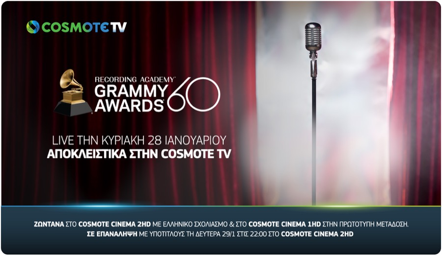 COSMOTE TV Grammy Awards 2018