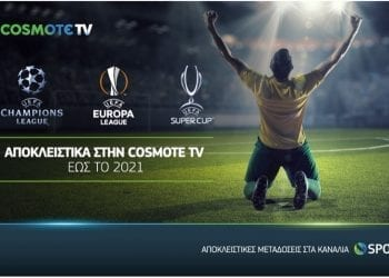 COSMOTE TV UCL UEL Exclusive 2018 2021