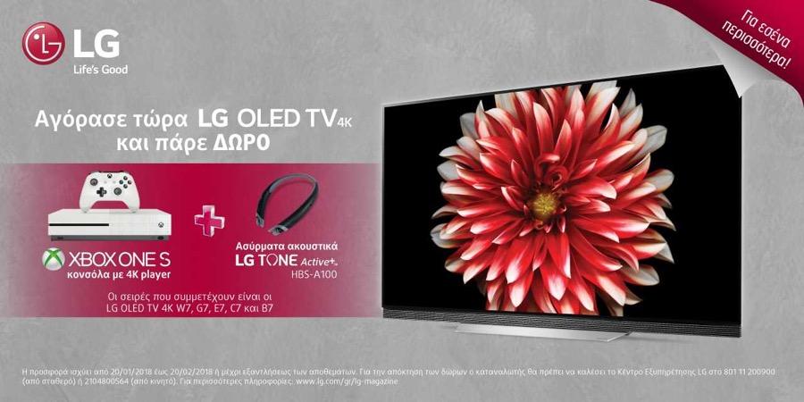 LG OLED TV 4K Promo Xbox One & Tone HBS speakers