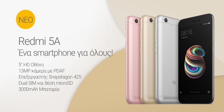 Xiaomi Redmi 5A greek banner