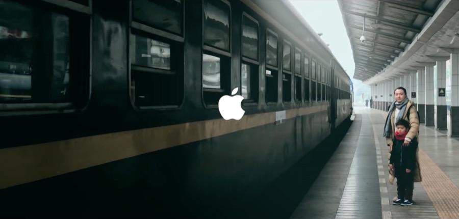 Apple Three Minutes Short Film - iPhone X